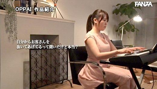 柊木まりな 画像 24
