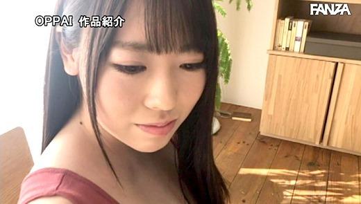 柊木まりな 画像 25