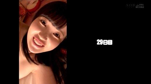 朝田ひまり 15