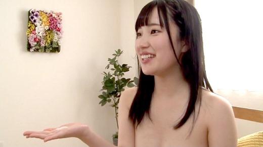 朝田ひまり 37