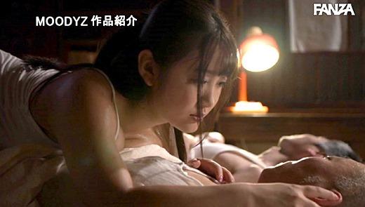 姫咲はな 画像 43