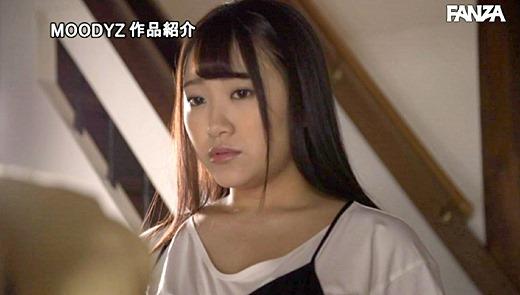 姫咲はな 画像 46