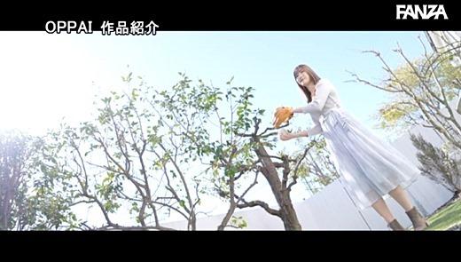 平野りおん 画像 14
