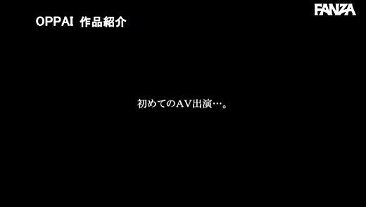 平野りおん 画像 15