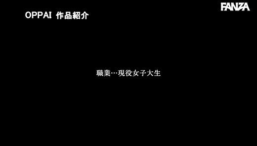 平野りおん 画像 20