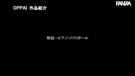 平野りおん 画像 23