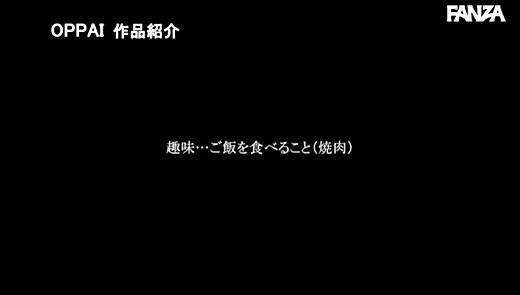 平野りおん 画像 24
