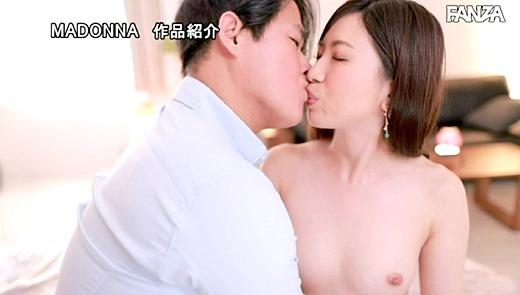 弘中優 画像 33