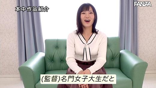 樋坂リョウナ 画像 12