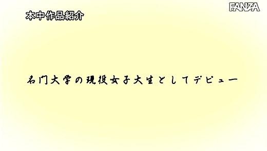 樋坂リョウナ 画像 13