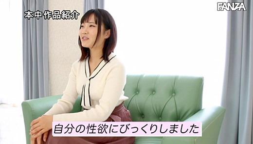 樋坂リョウナ 画像 15