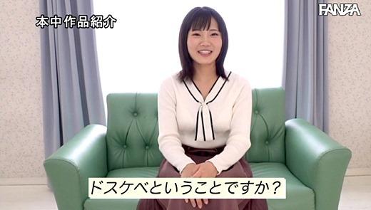 樋坂リョウナ 画像 16