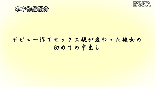 樋坂リョウナ 画像 17