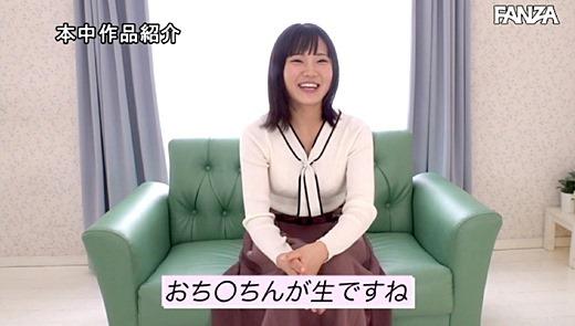 樋坂リョウナ 画像 18