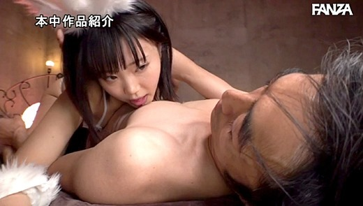 樋坂リョウナ 画像 34