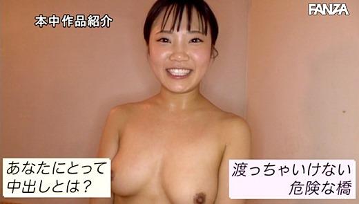 樋坂リョウナ 画像 59