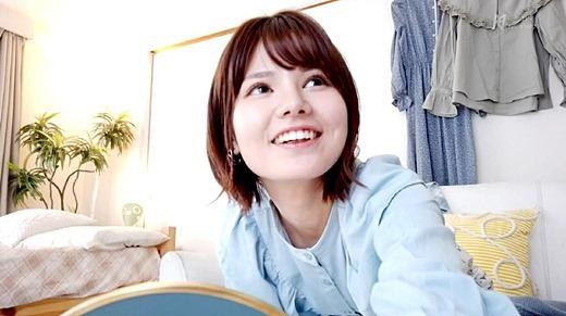 本田のえる 画像 30