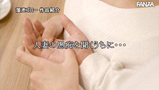 瀬田一花 22