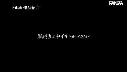 井川友香梨 画像 17