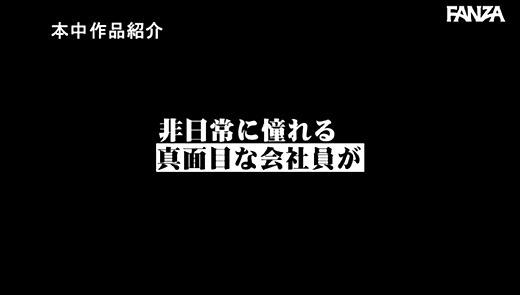 今井えみ 画像 14