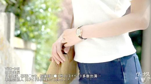 石川美桜 画像 12