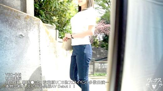 石川美桜 画像 14
