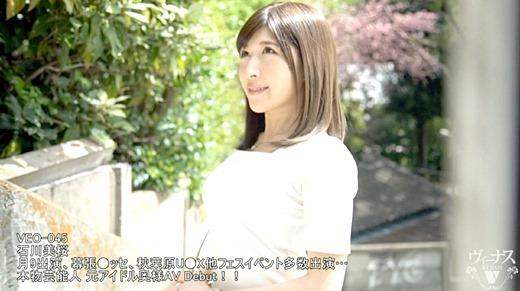 石川美桜 画像 15