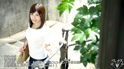 石川美桜 画像 16