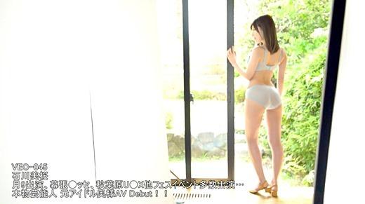 石川美桜 画像 20