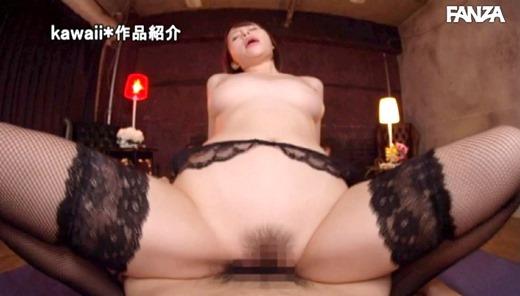 伊藤舞雪 58