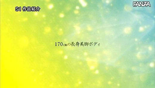 楓ふうあ 画像 23