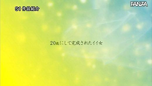 楓ふうあ 画像 28