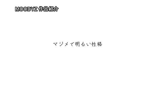 神代りま 画像 21