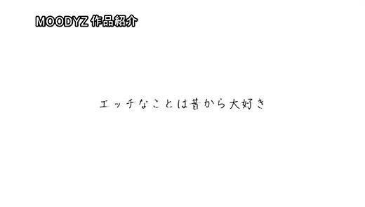 神代りま 画像 28