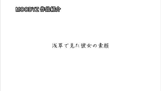 神代りま 画像 34