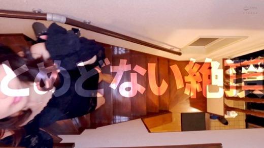 川上奈々美 89