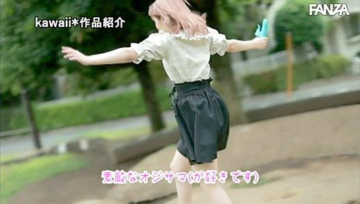 桐嶋くるみ 画像 20