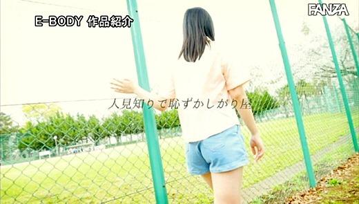 希咲アリス 画像 17
