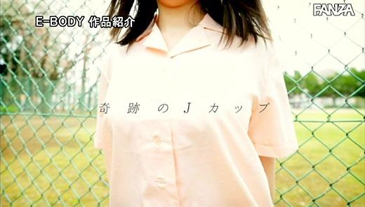 希咲アリス 画像 20
