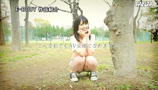 希咲アリス 画像 25