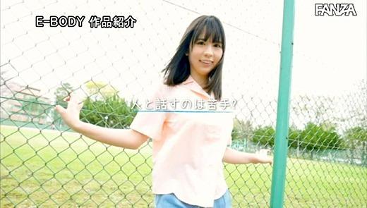 希咲アリス 画像 26