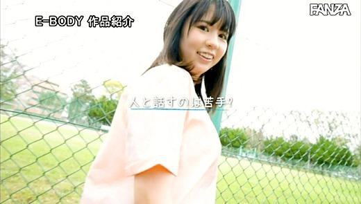 希咲アリス 画像 27