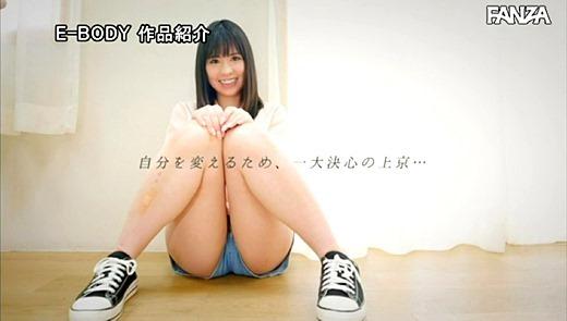 希咲アリス 画像 31
