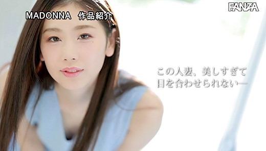 小松杏 画像 39