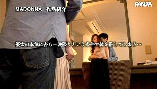 小松杏 画像 25