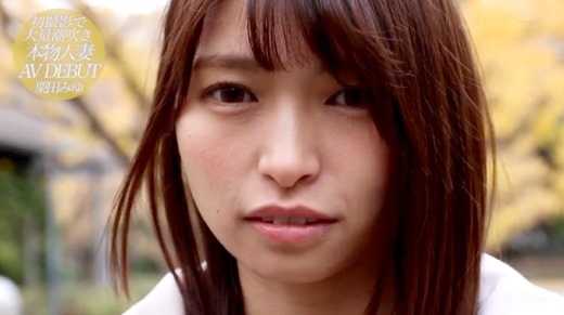 栗田みゆ 33