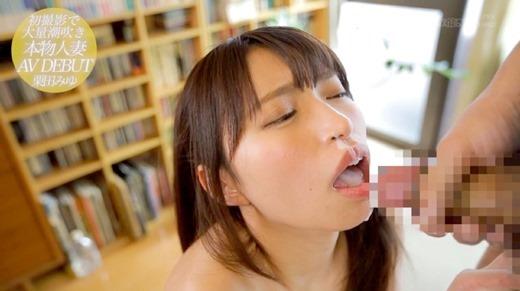 栗田みゆ 69