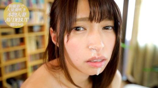 栗田みゆ 70
