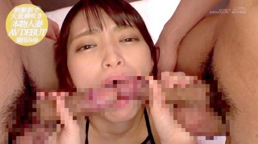 栗田みゆ 83