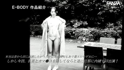 舞花 画像 24